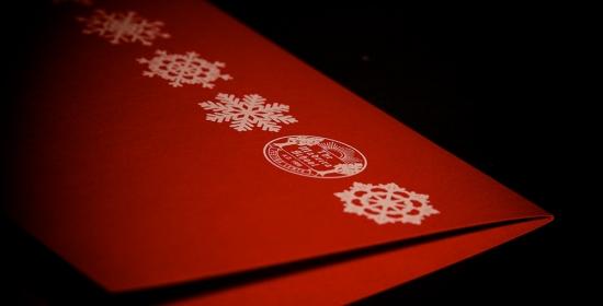 Maderia holiday card