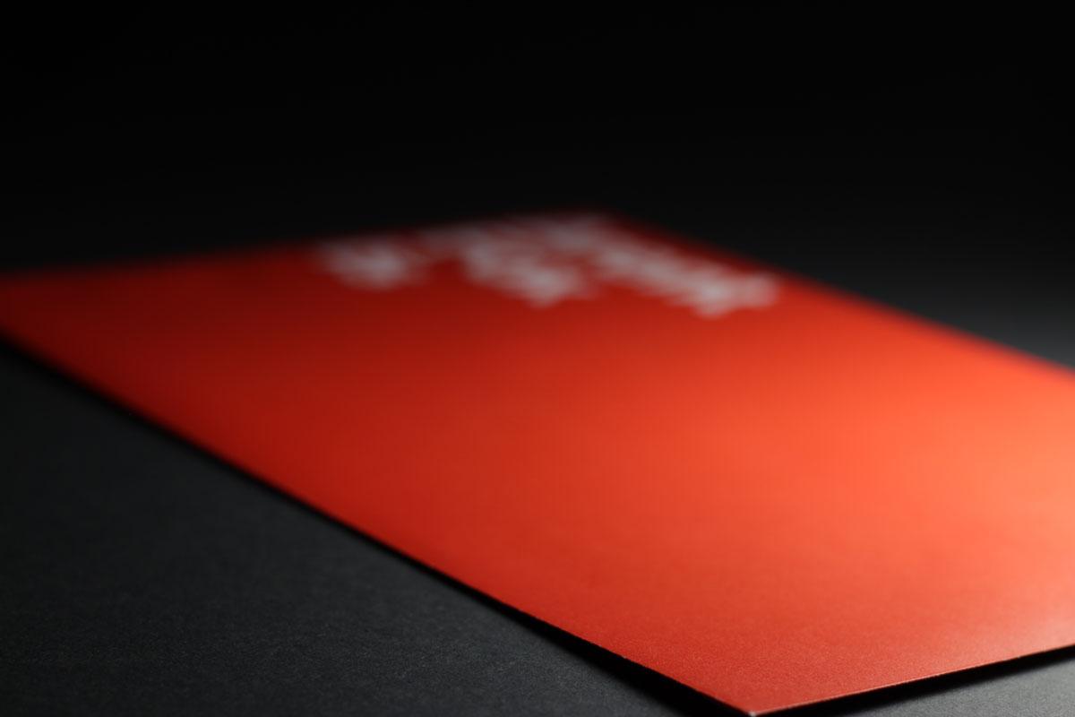 Arent Fox Red Envelope