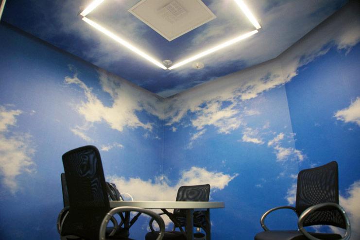 Snag A Job - Sky room - Worth Wide